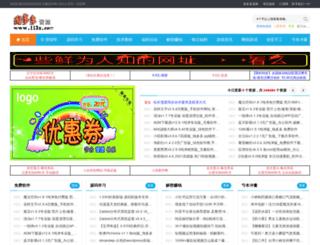 113x.com screenshot