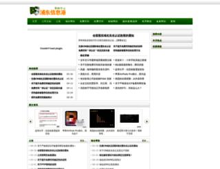114.pdxx.net screenshot
