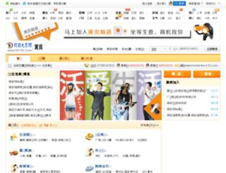 114.sx152.com screenshot