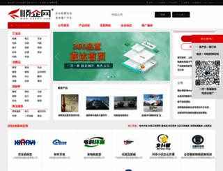 11467.com screenshot