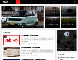 114bn.com screenshot