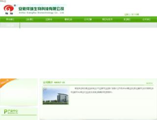 114chuangdian.com screenshot