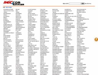 114ic.net screenshot