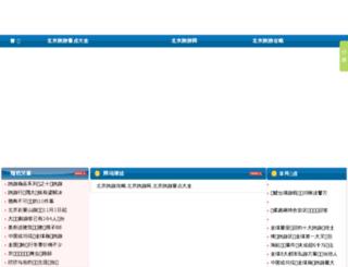 114so.net screenshot