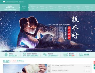 114wed.com.cn screenshot