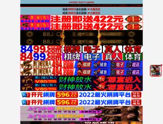 114xialingying.com screenshot