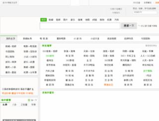 1155q.com screenshot