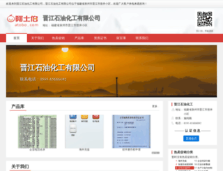 1168753.atobo.com.cn screenshot
