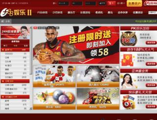 1181.game88city.com screenshot