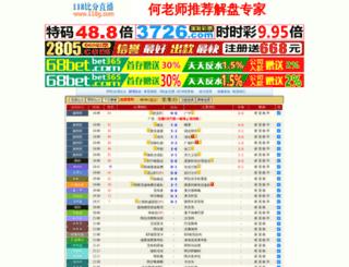 118g.com screenshot