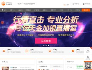 119gold.com screenshot