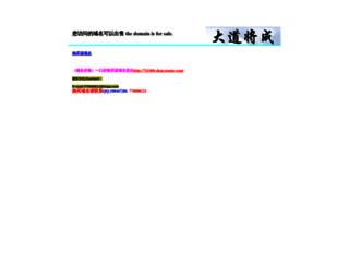 11gt.com screenshot