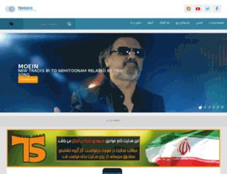 11teh-song.com screenshot