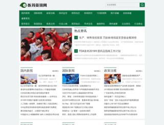 120-news.com screenshot