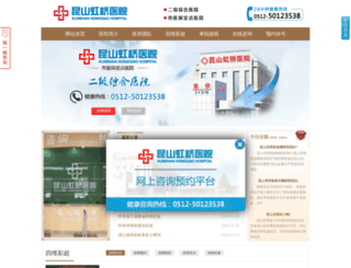 120.wxrb.com screenshot
