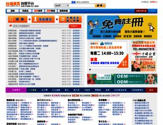 1204361526432.web66.com.tw screenshot