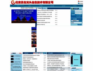 120918.com screenshot