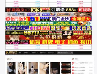 120guke.com screenshot