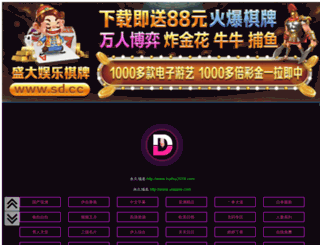 120kmfk.com screenshot