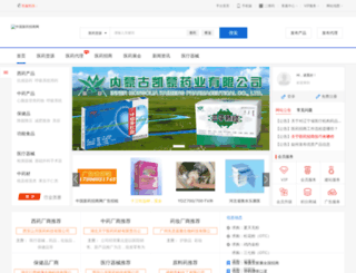 120otc.com screenshot