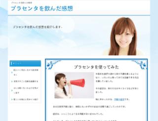 121ad.com screenshot