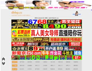 121metro.com screenshot