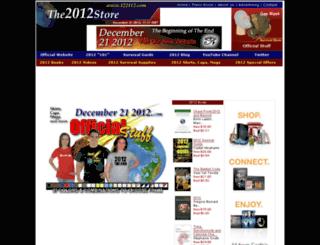 122112.com screenshot