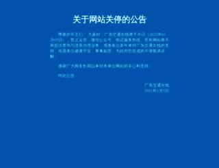 122cn.net screenshot
