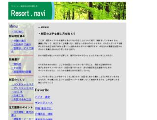 123-vector.com screenshot