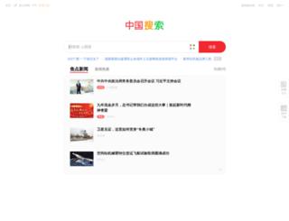 123.chinaso.com screenshot
