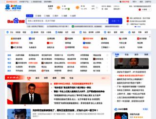 123.itiankong.com screenshot