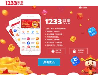 1233.com screenshot