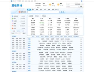 12346.org screenshot