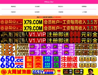 1234918.com screenshot