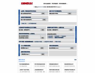 123cha.com screenshot