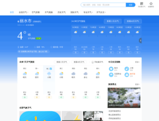 123juzi.com screenshot
