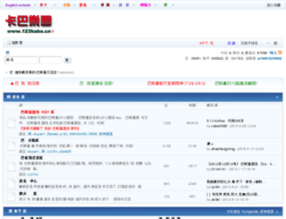 123kaba.cn screenshot