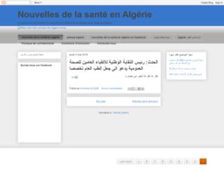 123nouvelles.blogspot.com screenshot