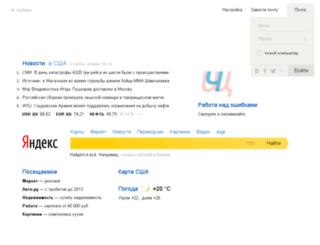 123sdfsdfsdfsd.ru screenshot