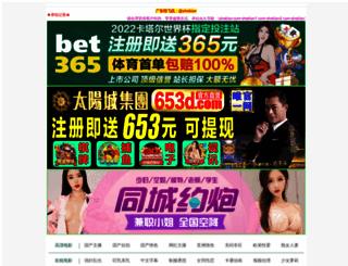 123slogans.com screenshot