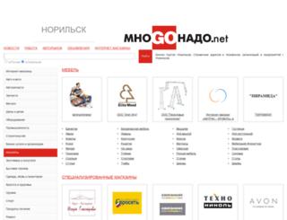 124.mnogonado.net screenshot