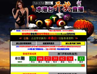 124444.com screenshot