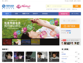 12530.gmcc.net screenshot