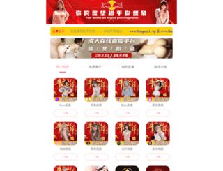 1253012530.com.cn screenshot