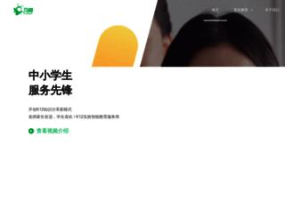 12531.ciwong.com screenshot