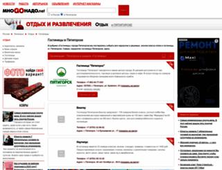 126-hotel.mnogonado.net screenshot