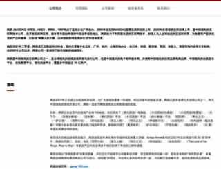 126.net screenshot