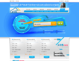 128tb.com screenshot
