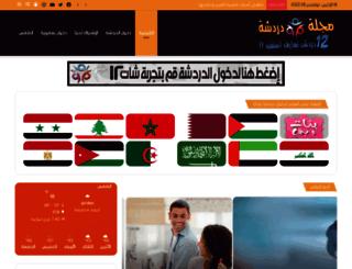 12allchat.com screenshot