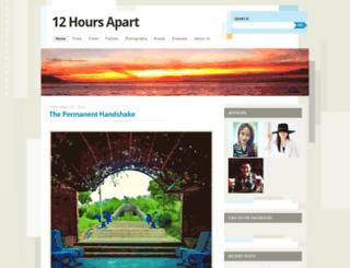 12hoursapart.wordpress.com screenshot